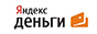 Принимаем оплату через Yandex-Money
